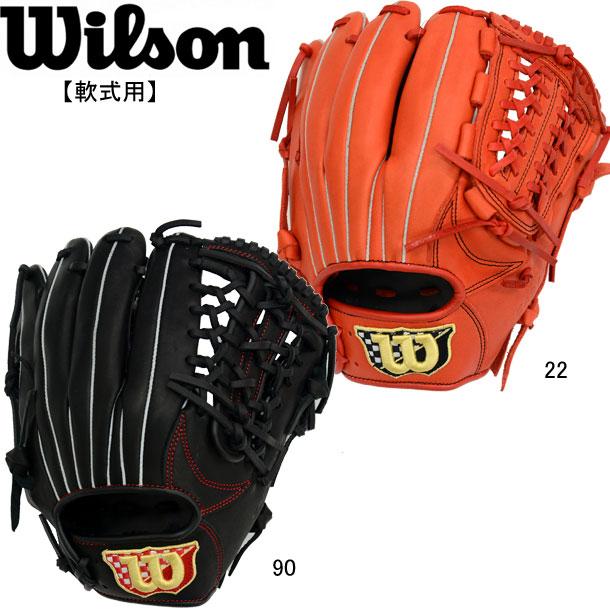 軟式グラブ EASY CATCH 内野手用 P5W型【WILSON】ウィルソン 軟式グローブ20SS(WTARET5WP)*20