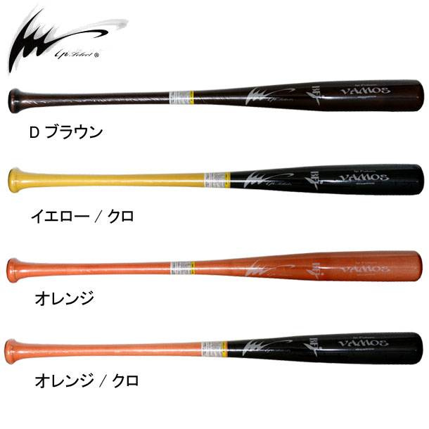 硬式用木製バット ヴァモス VAMOS【Ip select】アイピーセレクト 野球 硬式バット20SS(IP.1000-20)*00