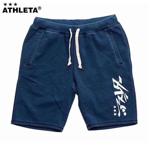 ATHLETAxTOMI-E Sweat shorts 【ATHLETA】アスレタ フットサル サッカー ウェア スウェットパンツ 20SS(LTDT05)*00