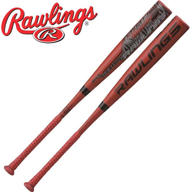 軟式用 HYPER MACH 3(ミドルバランス)【Rawlings】ローリングス 野球 軟式用バット20SS(BR0HYMA3)*20