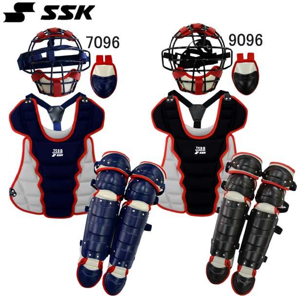 軟式 JR キャッチャーズ 4点セット 【SSK】エスエスケイ 野球 ジュニア キャッチャー 軟式セット20SS(CGSET20JNC)*30