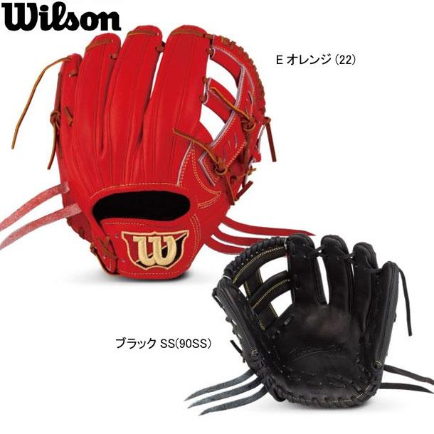 軟式グラブ Wilson Staff デュアル内野手用 DK※グラブ袋付【WILSON】ウィルソン 軟式グローブ20SS(WTARWSDKT)*20