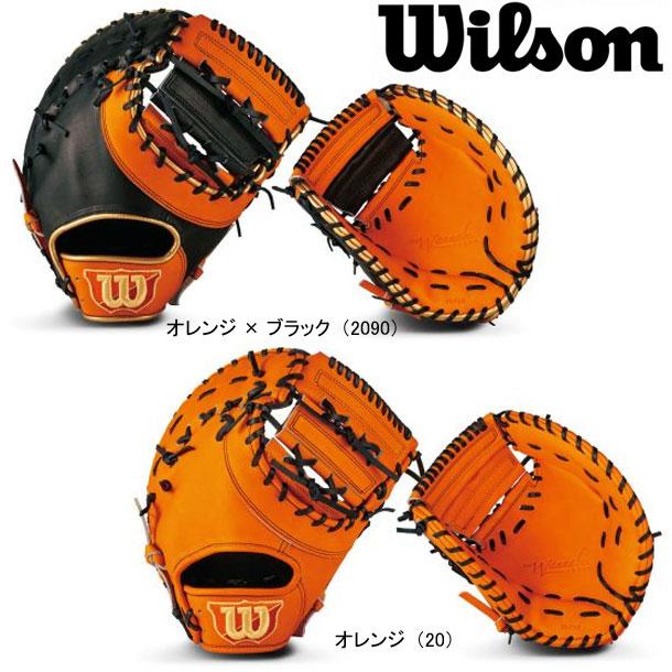 ソフトボール用 The Wannabe Hero捕手/一塁手兼用 【WILSON】ウィルソン ソフトボールグラブ 20SS(WTASWT7LZ)*20