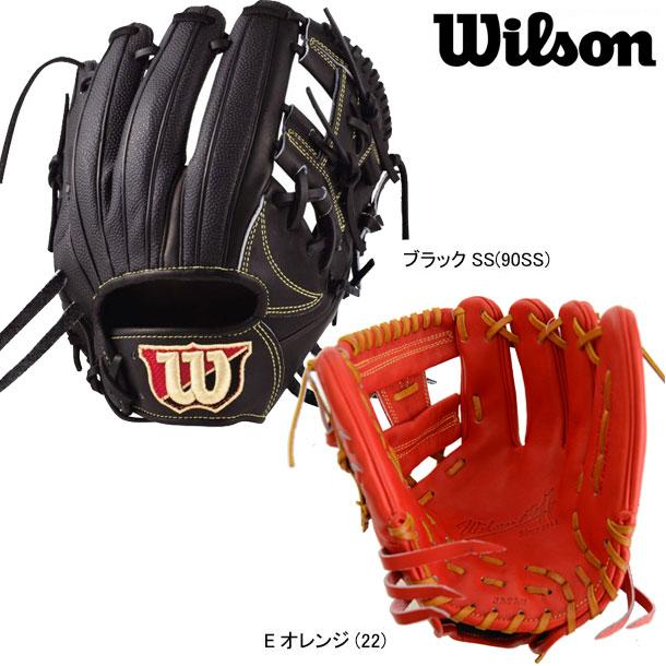 軟式グラブ Wilson Staff デュアル内野手用 D5※グラブ袋付【WILSON】ウィルソン 軟式グローブ20SS(WTARWSD5H)*20