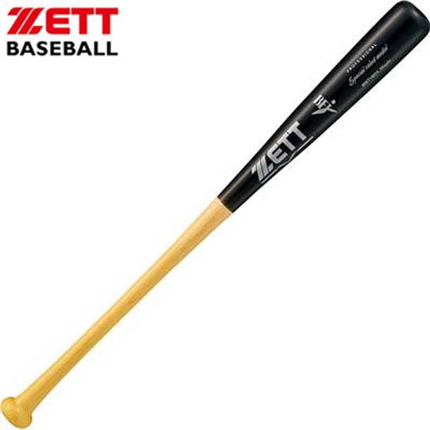 硬式木製 スペシャルセレクトモデル *【ZETT】ゼット野球 硬式バット 20SS (bwt14014-5319sa)*20