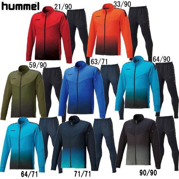 ジャージ 上下 メンズ NEW売り切れる前に☆ ウォームアップジャッケット テックパンツ hummel HAT2082 63 上下セット 送料無料でお届けします HAT8082 トレーニングシャツ ヒュンメル