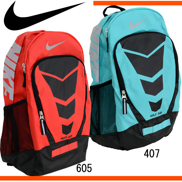 14e1cc7ff0 nike vapor backpack price online   OFF61% Discounts