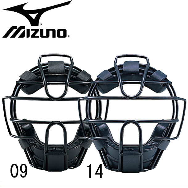 マスク(硬式用、ソフトボール用) 【MIZUNO】ミズノ マスク 15SS(2QA122)*25