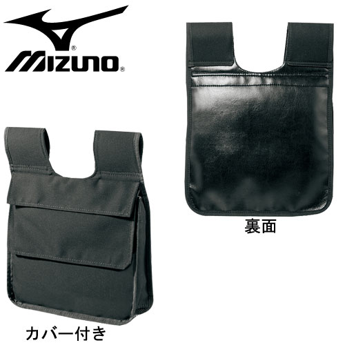 Put The Balls For Umpire Bag Mizuno Ball Bags 15 Ss 2za25709 Will Pass 2 5 Days To Ship 25 Gt