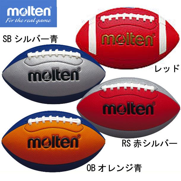 モルテン molten 期間限定 フラッグフットボールミニ q3c2500 フットボール Q3C2500 お得セット 20 発送に2~5日掛かります お取り寄せ商品の為