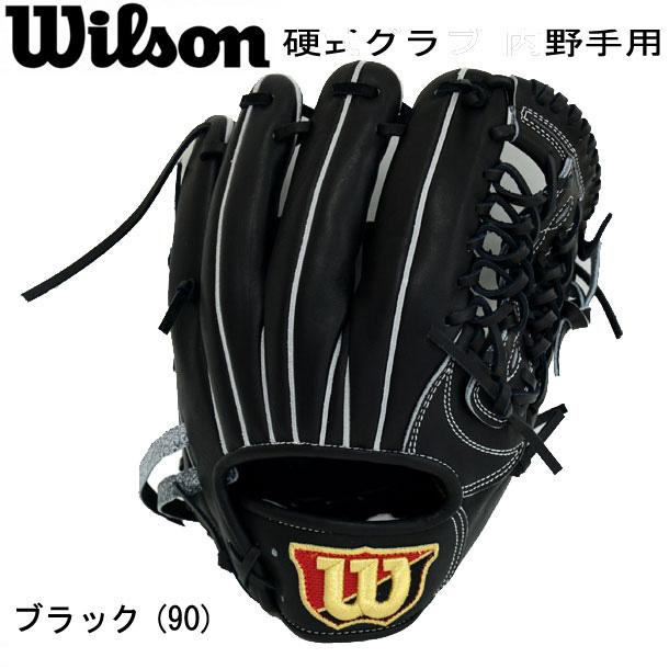 硬式内野手用グローブ 【WILSON】ウィルソンWilson Staffシリーズ 15FW(WTAHWP49F-90)*37
