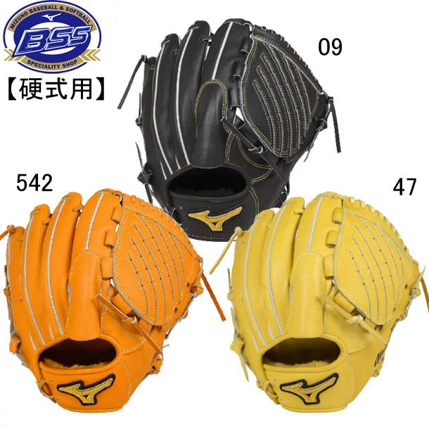 硬式用 ミズノプロ フィンガーコアテクノロジー【投手用】グラブ袋付き BSSショップ限定【MIZUNO】野球 硬式用グラブ 17SS(1AJGH16011)*00