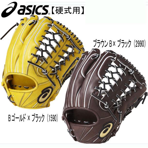 〈ゴールドステージ〉SPEED AXEL【内野手用】グラブ袋付き【ASICS】アシックス 野球 硬式用グラブ17SS(BGHFGL 1590/2990)*25
