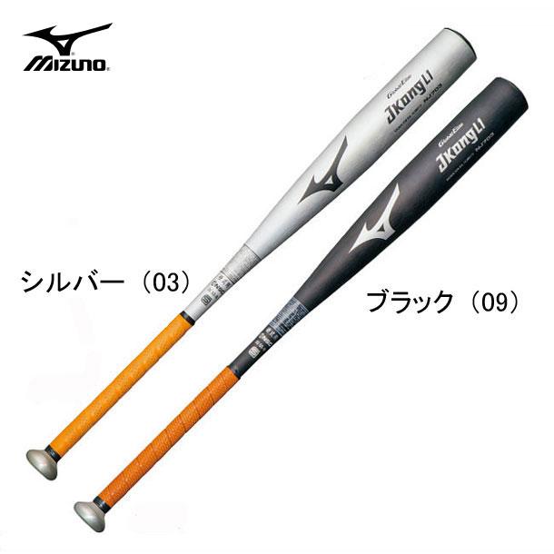 硬式用<グローバルエリート>JコングL1 (金属製)【MIZUNO】ミズノ 硬式用バット17SS(1CJMH11383/84)*42