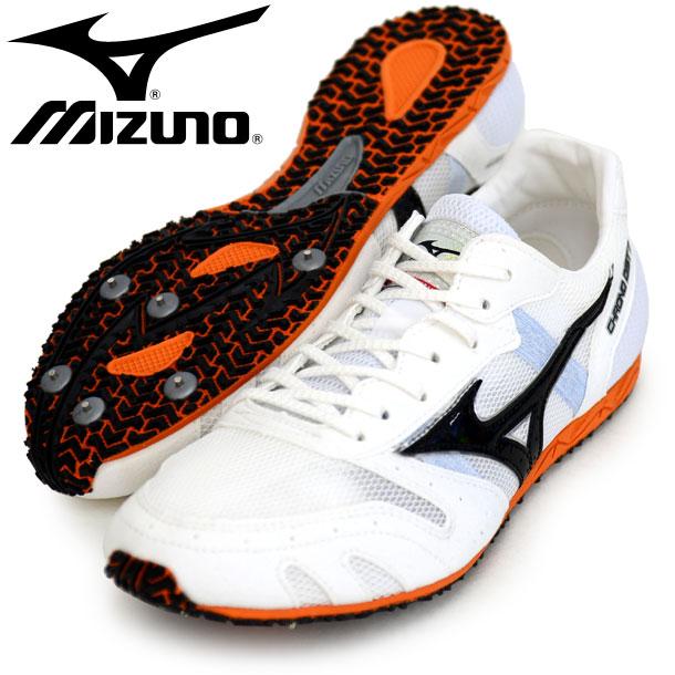 クロノディスト 7【MIZUNO】 ミズノ 陸上スパイク 5000・10000m 長距離専用17SS(U1GA170309)*40