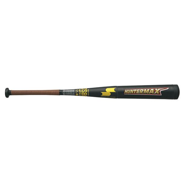 ハンターマックス【SSK】エスエスケイ軟式野球金属バット(HMNJ0116)*28