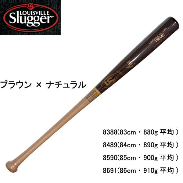 硬式木製バット PRIME【13T型】【louisville slugger】ルイスビルスラッガー硬式木製バット 17FW(WTLNAHR13)*20