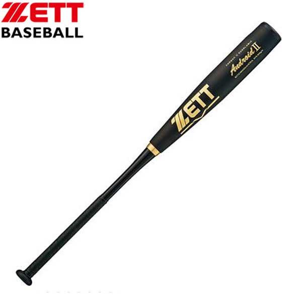 中学硬式FRPバット ANDROID 2【ZETT】ゼット 中学硬式バット 18SS(BCT218)*24