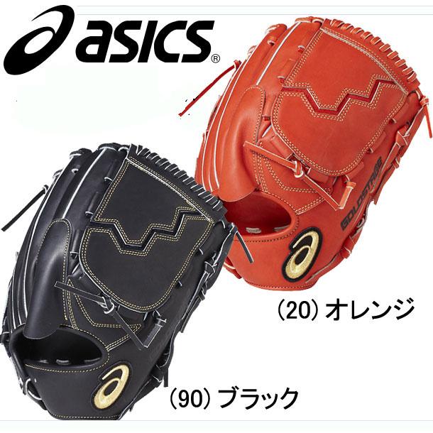 硬式用〈ゴールドステージ〉ROYAL ROAD【投手用】※グラブ袋付【ASICS】アシックス 野球 硬式用グラブ18SS(BGH8CP)*26