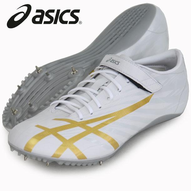 JETSPRINT【ASICS】アシックスTRACK FIELD FOOTWEAR オールウェザートラック専用(TTP527-0194)*26