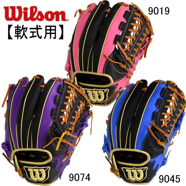 軟式グラブ D-MAX color 内野手用【WILSON】ウィルソン 軟式グローブ 18FW(WTARDE5WP-9019/9045/9074)*25