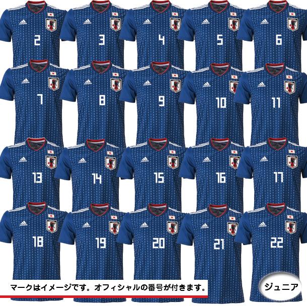 アディダス サッカー 日本代表 2018 JRホーム レプリカユニフォーム 半袖 オフィシャルマーク入り 【adidas】ジュニア レプリカウェアー japan-home (drn90)*01