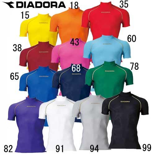 ディアドラ DIADORA ハーフスリーブ インナーシャツ diadora レビューを書けば送料当店負担 サッカーインナーシャツ 57 至上 fp0306