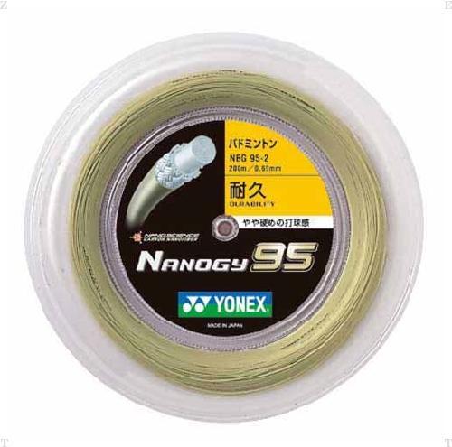 ナノジー95(200M)【YONEX】ヨネックスガツト・ラバー(NBG952)<メーカー取り寄せ商品のため発送に2~6日掛かります。>*20