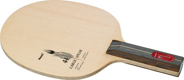 ラージスピアST【Nittaku】ニッタクシェークハンド卓球ラケット(NC0333)<発送まで2~3日掛かります。>*20
