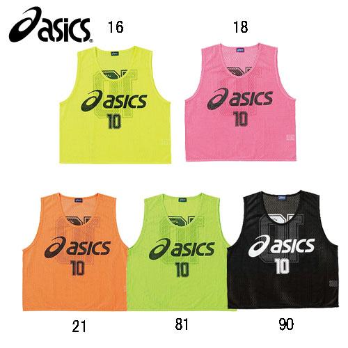 トレーニングビブス(10枚セット)【asics】アシックスビブス(XSG060)<お取寄せ商品の為、発送に2~5日掛かります。>*20