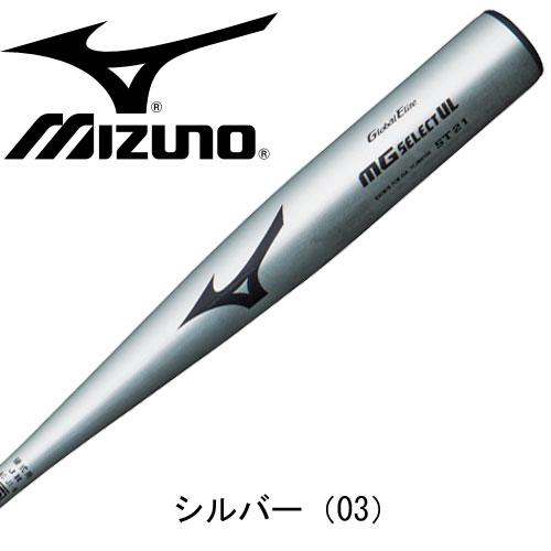 硬式用<グローバルエリート>MGセレクトUL 【MIZUNO】ミズノ 硬式用バット 14FW(1CJMH10683 84)*26