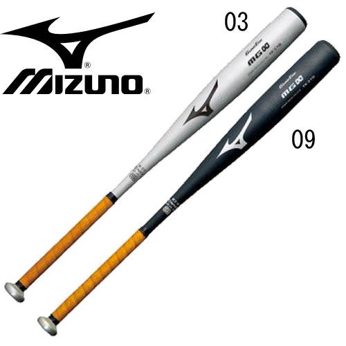 <グローバルエリート> MG (金属製) 【MIZUNO】ミズノ 硬式金属バット 13FW(2TH-21130)<@m-b>*26