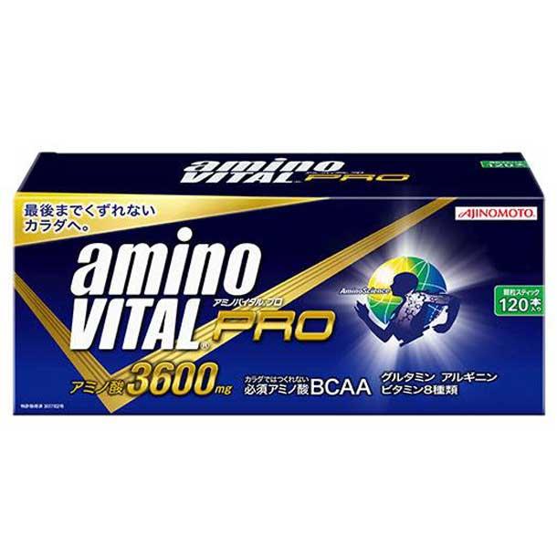 味の素 アミノバイタルプロ4.5g小袋(120本入り) 【MIZUNO】ミズノ フィットネス サプリメント アミノバイタル (16AM1420)*10