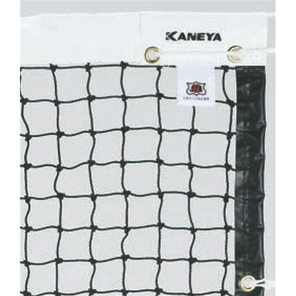コウシキテニスネット PE45 クロ【KANEYA】カネヤテニスネット(k1191)*20