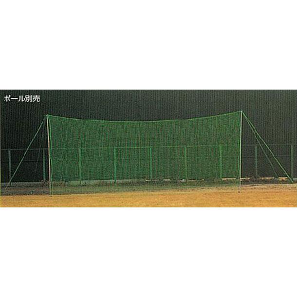 野球用バックネット(ネットノミ、9x3m)BN5039A【ZETT】ゼットヤキュウソフトネット(BN5039A)*28