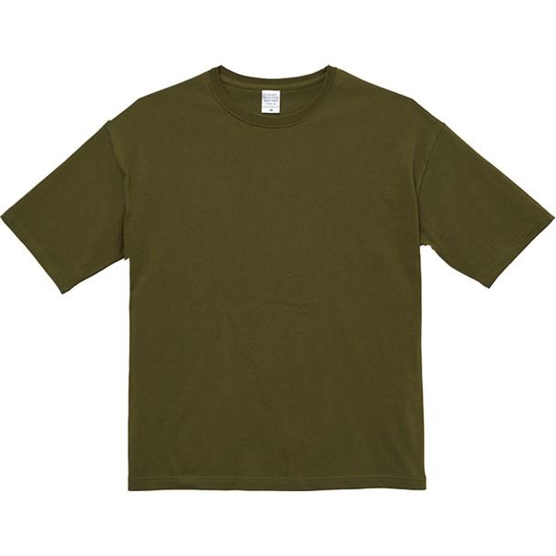 5.6オンス ビッグシルエット Tシャツ 期間限定 [正規販売店] unitedathle 550801-35 ユナイテッドアスレカジュアルハンソデTシャツ 20