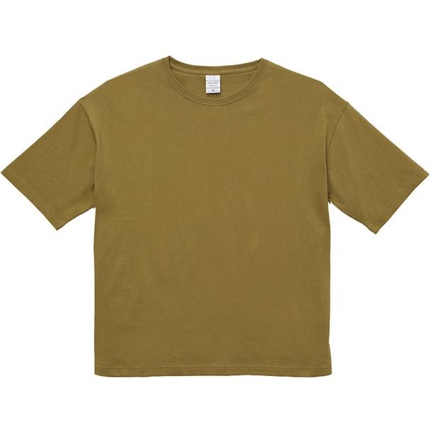 5.6オンス ビッグシルエット Tシャツ unitedathle 20 550801-537 期間限定の激安セール 絶品 ユナイテッドアスレカジュアルハンソデTシャツ