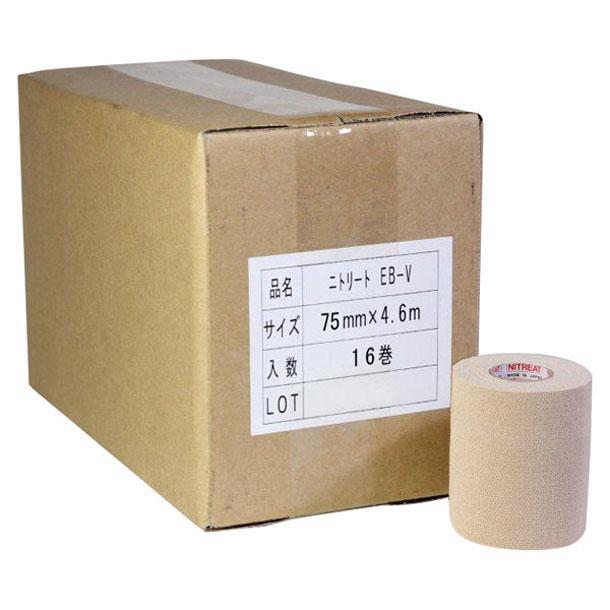 エラスティックテープ 75mm×16巻入リ【NITREAT】ニトリートボディケアテーピング(EBV75)*20