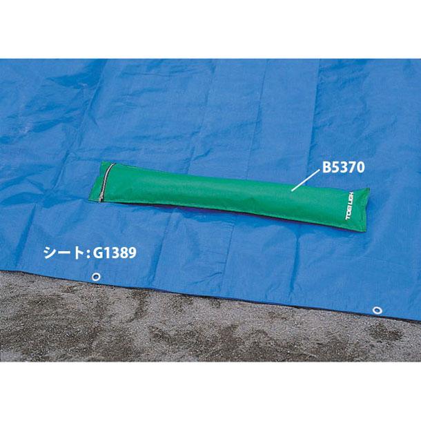 スポーツシート 10×10M【TOEI LIGHT】トーエイライトガッコウキキマット(G1389)*20
