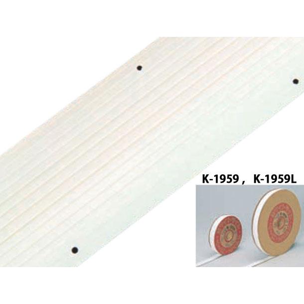 ラインテープ ST50【KANEYA】カネヤガッコウキキグッズソノタ(K1959)*10