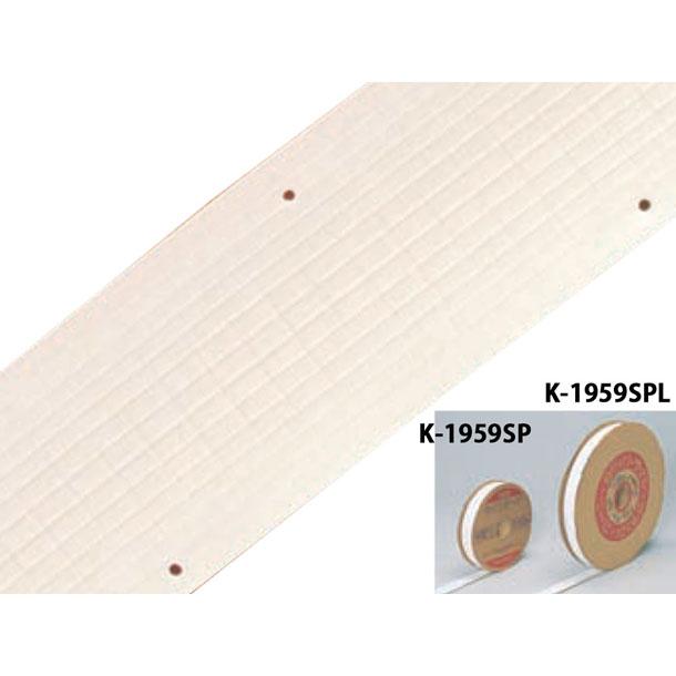 ラインテープ SP150【KANEYA】カネヤガッコウキキグッズソノタ(K1959SPL)*15