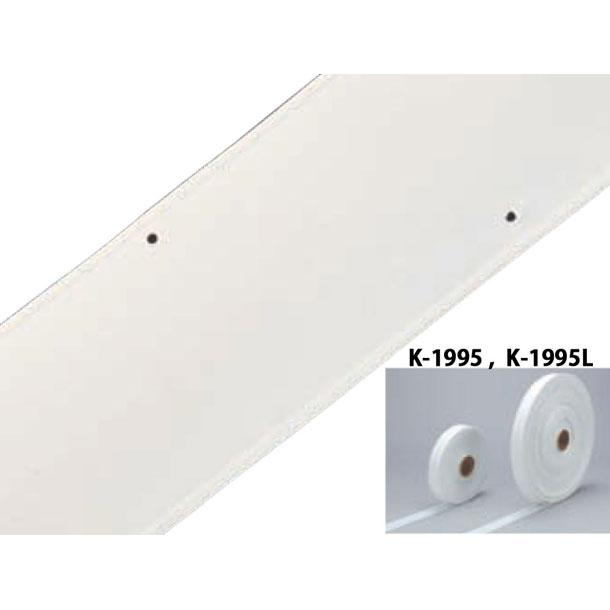 ラインテープ PE150【KANEYA】カネヤガッコウキキグッズソノタ(K1995L)*17