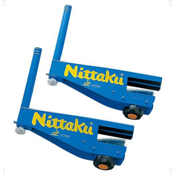 国際卓球連盟公認 I N サポート【Nittaku】ニッタク タッキュウタキュウダイビヒン(NT3405-09)*10