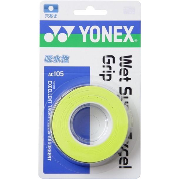 ウェット スーパーエクセルグリップ(3ホン)【Yonex】ヨネックステニスグッズソノタ(ac105-440)*27