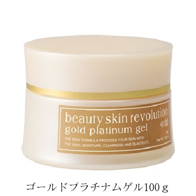 «皮膚 Revo 黃金-plachnamgel 100 g» 輔酶 Q10,表皮生長因數和富勒烯化合物抗衰老成分增加