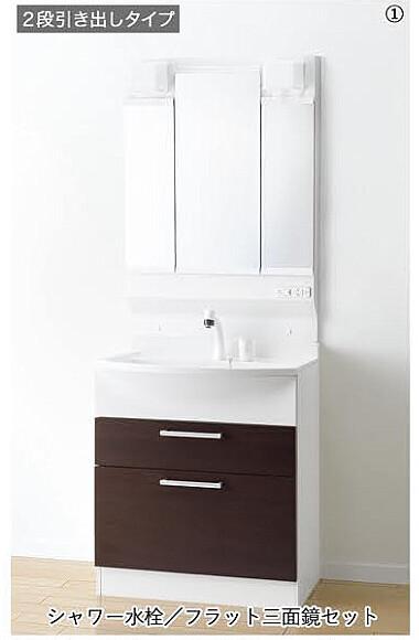 洗面台 収納 洗面化粧台 人気 アルバ ALBA 間口750mm 引出しタイプ シャワー水栓 フラット三面鏡 LED 曇り止めヒーター付き LKAL750AUNJ MKA753