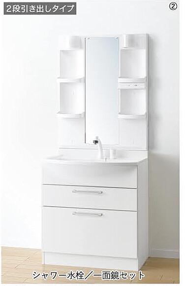 洗面台 収納 洗面化粧台 人気 アルバ ALBA 間口750mm 引出しタイプ シャワー水栓 フラット一面鏡 LED 曇り止めヒーター付き LKAL750AUNJ5SBLH M755SBLH