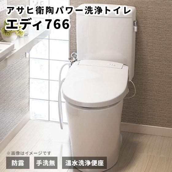 トイレ アサヒ衛陶エディ766セット RA3766NBLR130 防露仕様 手洗なし 温水洗浄便座 袖付きタイプ 脱臭付