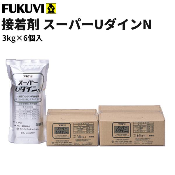 フクビ 接着剤 スーパーUダインN(一液型ウレタン樹脂系) 3Kg×6個 SUN3