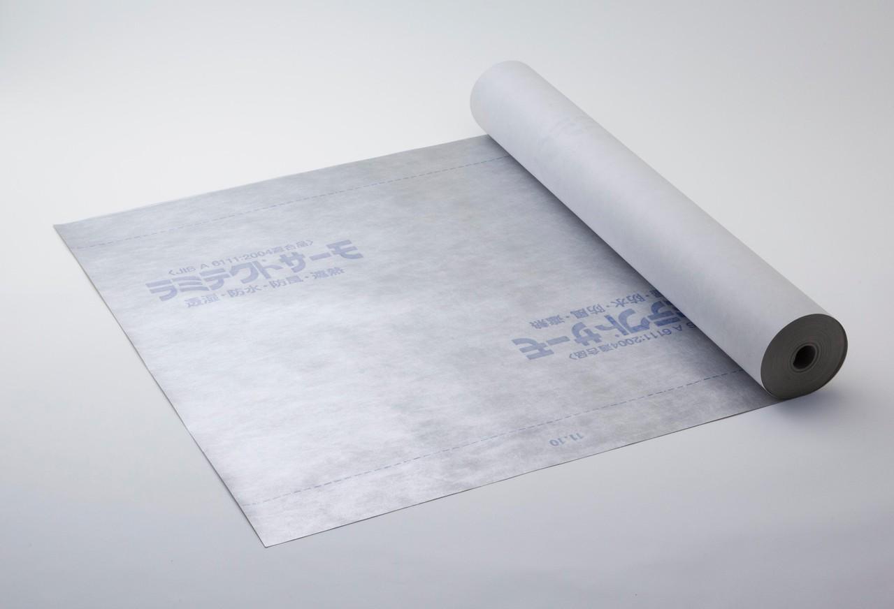 セーレン 高耐久遮熱型透湿防水シート ラミテクトプレミアムサーモ LS-100-50 1000mm巾×50m巻 2本セット